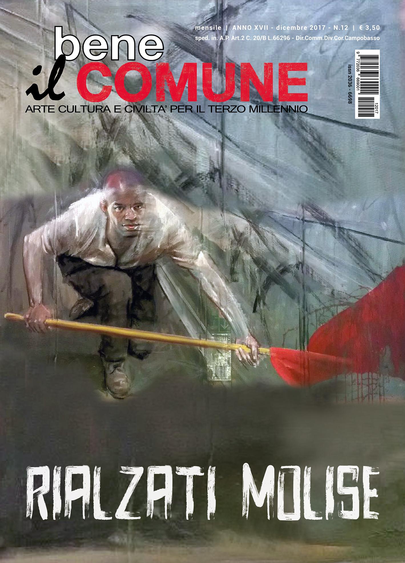 Cover-Il-Bene-Comune-dicembre-2017